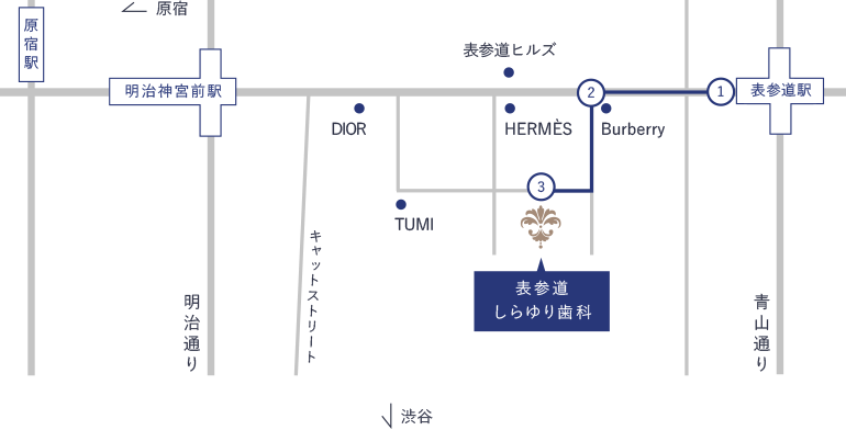 銀座線・千代田線・半蔵門線 表参道駅