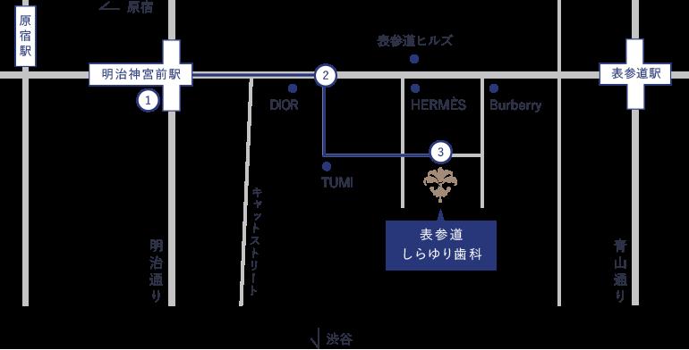 副都心線・千代田線 明治神宮前駅